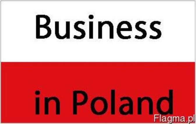 Регистрация фирмы в Польше, бухучет.