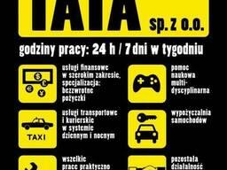 Регистрация фирмы в Польше. Spółka z ograniczoną odpowiedzia
