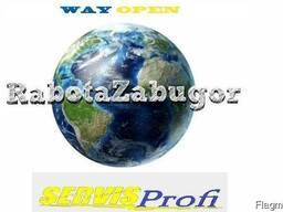 Фирма онлайн, прописка, Pesel, трудоустройство в Польше