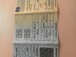 Регистрацыя автомобиля в городе Люблин