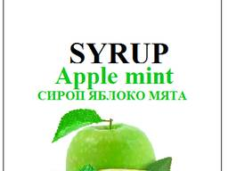 Сироп Jolly Jocker зеленое яблоко мята 700 мл стекло