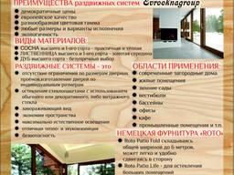 Собственное производство Деревянных окон и Входных дверей . - photo 4