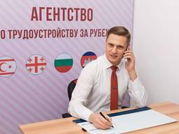 Сотрудничество с агентствами з стран СНГ