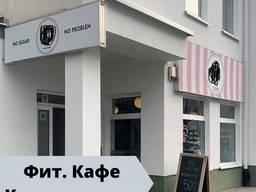 Sprzedam gotowy biznes Warszawa - Kawiarnia