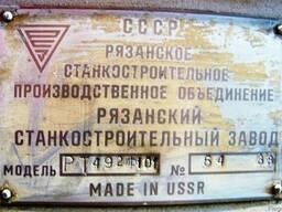 Станок токарно-винторезный 1М63Б (РТ492Ф101).