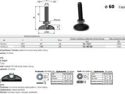Stopka stopa meblowa tworzywowa regulacyjna wahliwa fi 60mm trzpień M8x1,25 Tecom