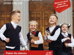 Bezpieczny. pl/nnw-szkolne - Страхування для дитини