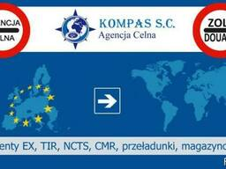 Таможенное Агентство kompas