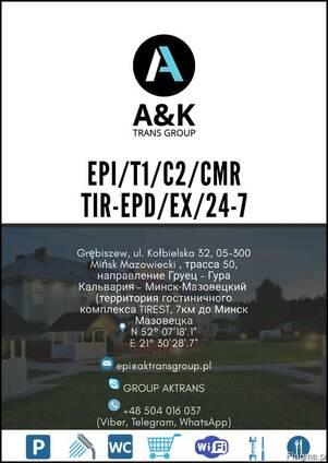 Таможенные услуги /ЭПИ/С2/Т1/EX