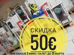 Телевизоры в палетах с доставкой в Украину - фото 7