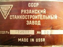 Токарно-винторезный специальный РТ2503(1М63, ДИП300), рмц10000