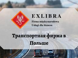 Транспортная фирма в Польше