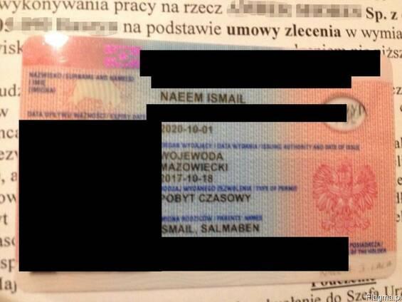 TRP Poland. Временный вид на жительство в РП