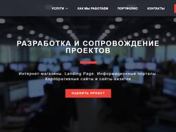 Tworzenie i rozwój witryn w Warszawie i Polsce