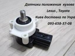 8940860020, 89408-60020 тяга датчика положения кузова