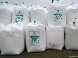 Urea grade B from Turkmenistan/Petroleum products