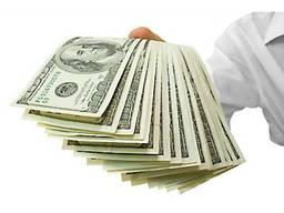 URGENT LOAN FOR DEBTS REPAYMENT