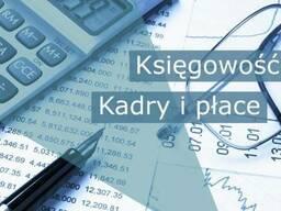 Услуги по открытию и бух. обслуживанию фирм в Польше
