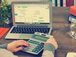 Ведение бухгалтерского учета - фото 1