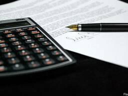 Ведение бухгалтерского учета в Польше