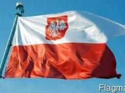 Вид на жительство в Европе( Польше)