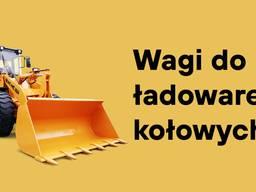 Wagi dla ładowarki, wózków widłowych i bramowców - фото 1