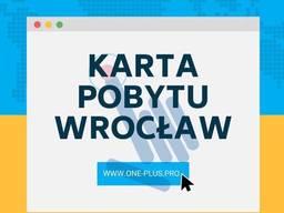 Wydanie lub wymiana karty pobytu Wroclaw