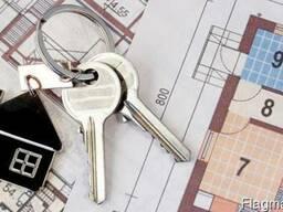 Юр. помощь аренда, покупка недвижимости