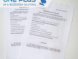Zezwolenie typu A / Воеводскоеприглашение за 2-3 месяца