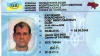 Харченко Олег Николаевич