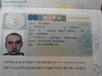 Калатун Евгений Владимирович