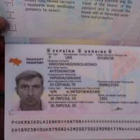 Николаенко Антон Иванович