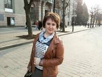 Селиверстикова Юлия Васильевна