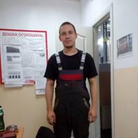 Таранов Руслан Юрьевич