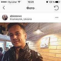Сизов Алексей Владимирович