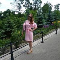 Черевко Инна Анатольевна