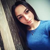 Захарова Елизавета