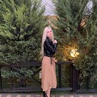 Липовая Анастасия Евгеньевна