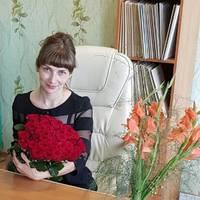 Rumenko Elena Viktorovna