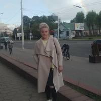 Якимашко Елена Николаевна