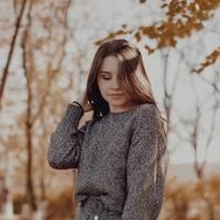 Ткач Валерия Анатольевна