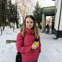 Ляшук Юлія Русланівна