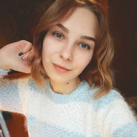 Huseva Aliaksandra Igorevna