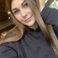 Осташкина Анна