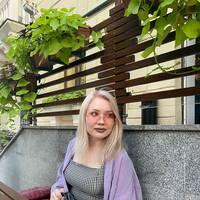 Хритоненко Виктория Славомировна