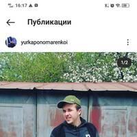 Пономаренко Юрий Віталійович
